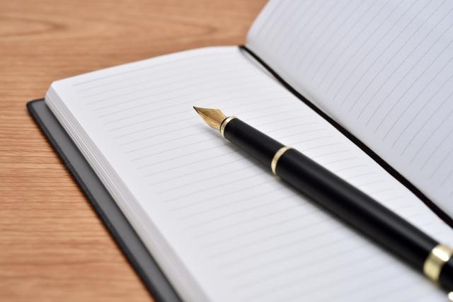 日記帳のイメージ画像